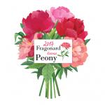 Pivoine (Peonia), la Fragranza con cui Fragonard Celebra il Suo Fiore dell'Anno 2017