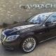 La Fragranza per Interni Mercedes Maybach Agarwood