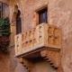 GiuliettaRomeo - Una Nuova Interpretazione di Verona